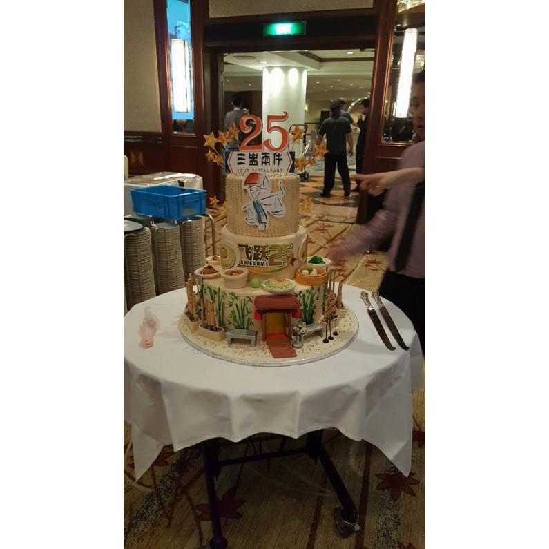 Corporate Soup Restaurant Cake Design