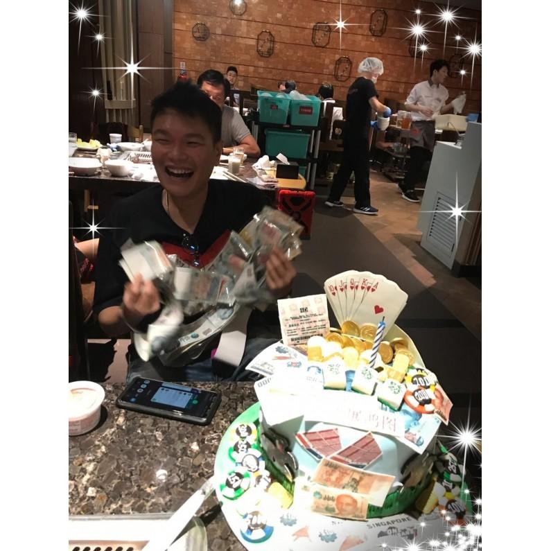Gamble Pulling Money Cake