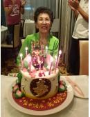 Longevity Cake 2